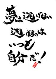 f:id:entertainmentgasukidesu:20180617182758p:plain