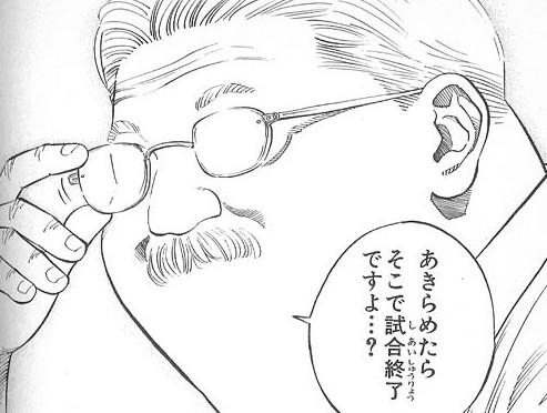 f:id:entertainmentgasukidesu:20180617184419j:plain