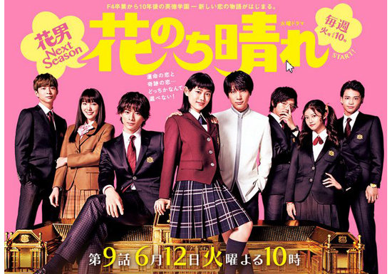 f:id:entertainmentgasukidesu:20180628190744j:plain