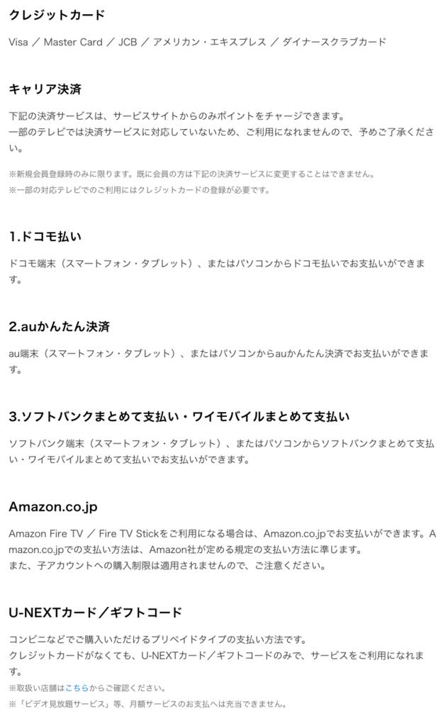 f:id:entertainmentgasukidesu:20180630170657p:plain