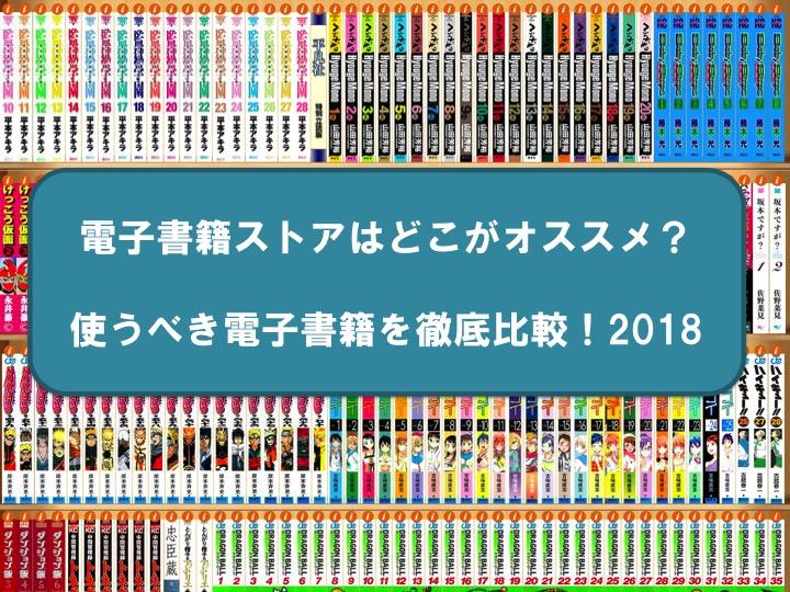 f:id:entertainmentgasukidesu:20180813235739j:plain