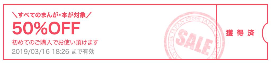 f:id:entertainmentgasukidesu:20190228004331p:plain