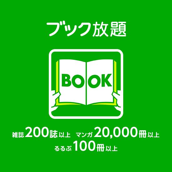 f:id:entertainmentgasukidesu:20190325192417p:plain