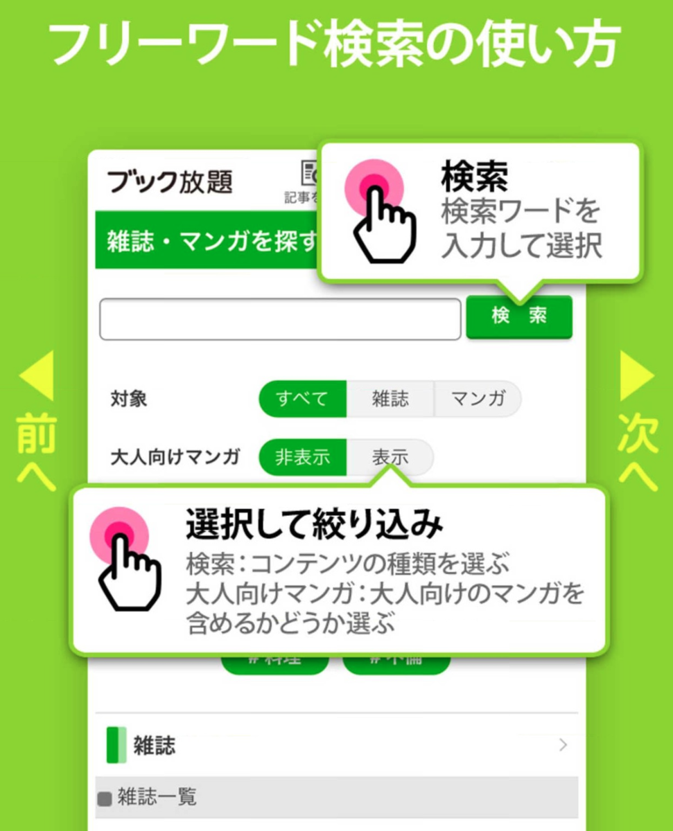 f:id:entertainmentgasukidesu:20190325194526p:plain