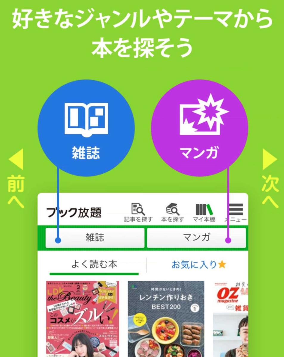 f:id:entertainmentgasukidesu:20190325194629p:plain