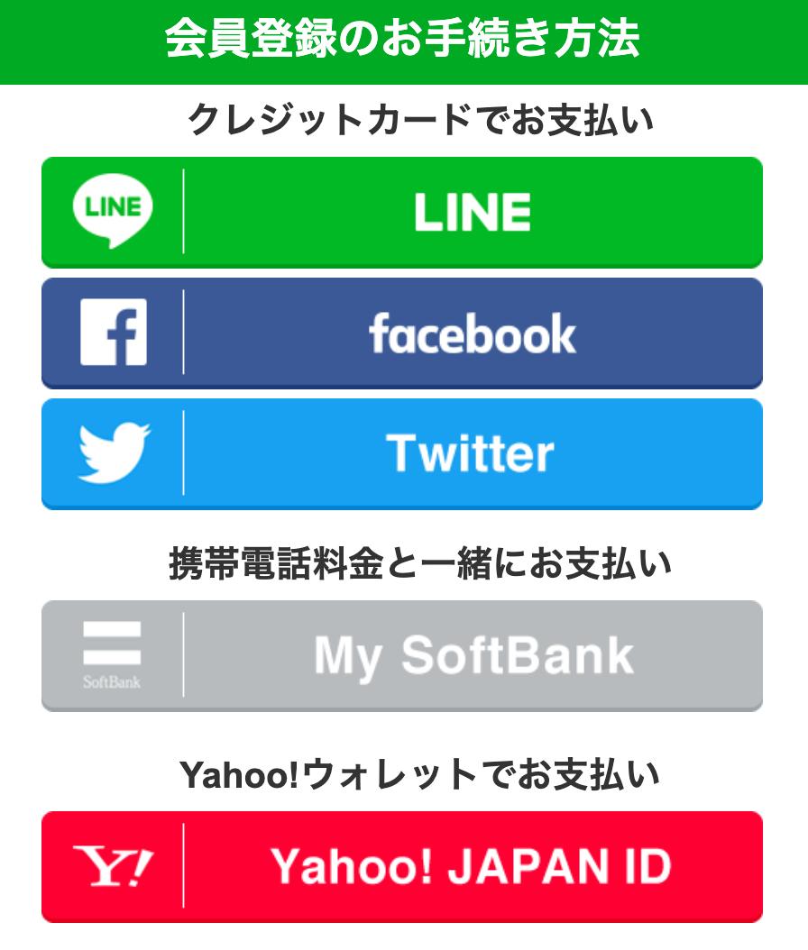f:id:entertainmentgasukidesu:20190325200101p:plain