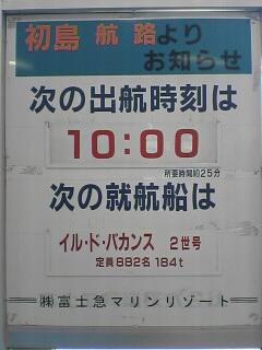 20051127094201.jpg