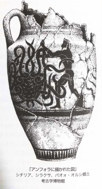 ニーオス・コルガイのイラスト(6版)