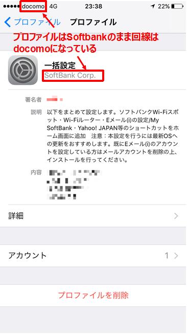 f:id:enushi1993:20170611114816p:plain