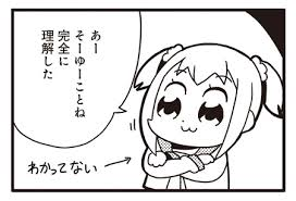 f:id:enushisan:20180210120528j:plain