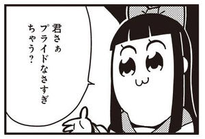 f:id:enushisan:20180210120934j:plain