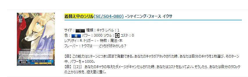 f:id:enushisan:20180821210111p:plain