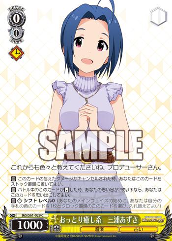 f:id:enushisan:20190219103748p:plain