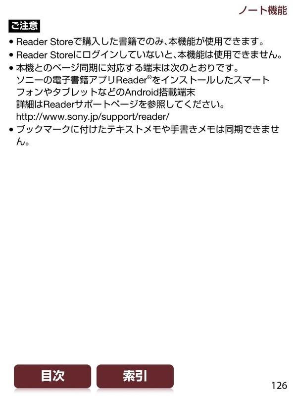 f:id:eo64air:20201229195301j:plain