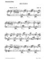 ベートーヴェン-エリーゼのために楽譜