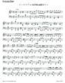 インビジブル-GUMI &鏡音リン楽譜