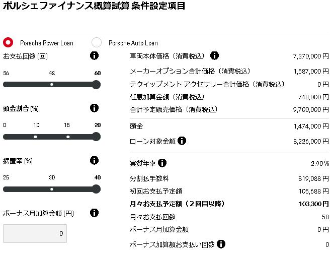 f:id:epikoepiko3:20210208223339p:plain