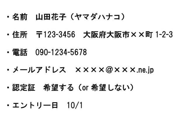 f:id:epinkflower:20190324144725p:plain