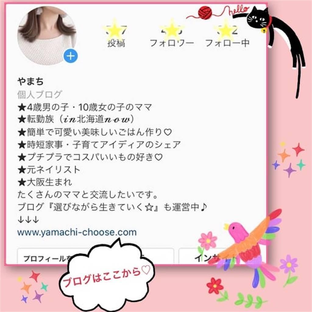 f:id:epinkflower:20200706140107j:plain