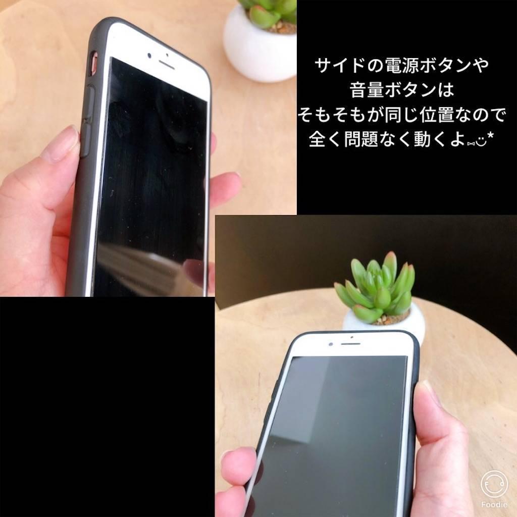 f:id:epinkflower:20210120123850j:plain