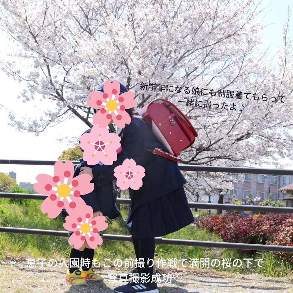 f:id:epinkflower:20210401130208j:plain