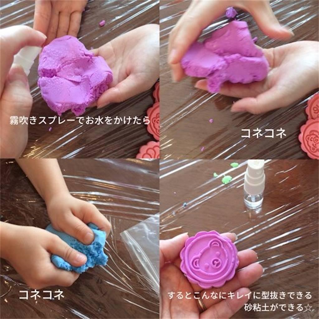 f:id:epinkflower:20210630113001j:plain