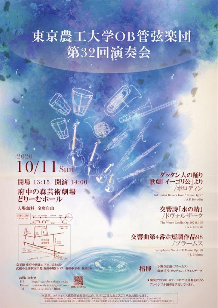 Images of ウラジーミル・ヤロスラヴィチ (ガーリチ公) - JapaneseClass.jp
