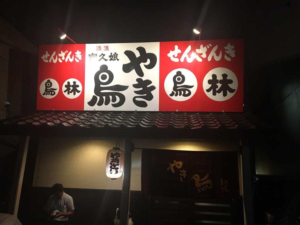f:id:epresswin_ishiihigashi:20190711114531j:plain