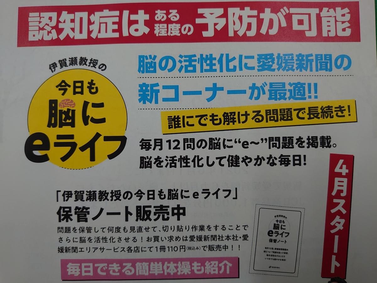 f:id:epresswin_kawauchi:20210526163249j:plain