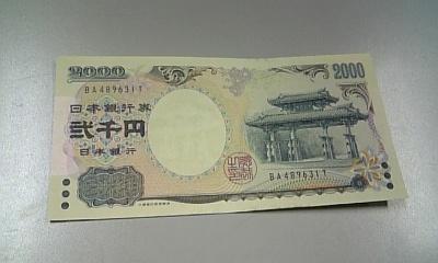 20080119151328