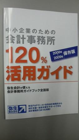 20080307092648