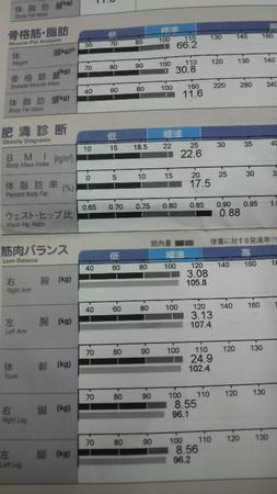 20080617091011