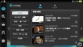 ニコニコアプリ