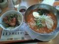 ガストの赤冷麺
