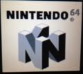 N64ロゴ
