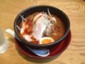 元祖坦々麺