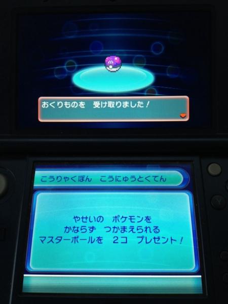 20150106223418