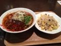 紅坦々麺と炒飯