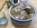 背脂チャーシュー麺
