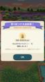 20180325213434