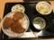 2段ヒレカツ丼