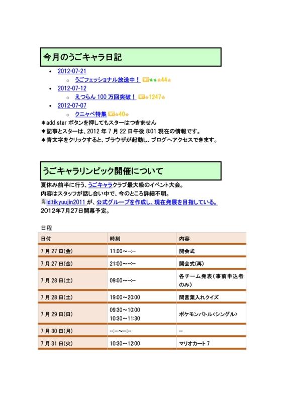 f:id:ere10061:20121111172349j:image