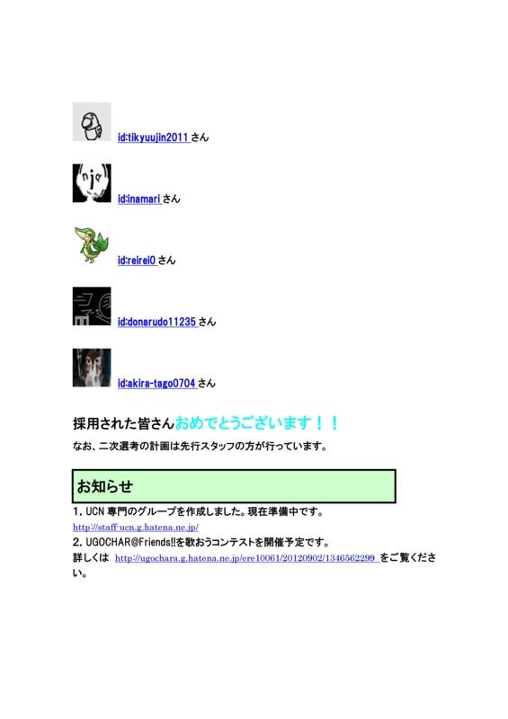 f:id:ere10061:20121111172355j:image
