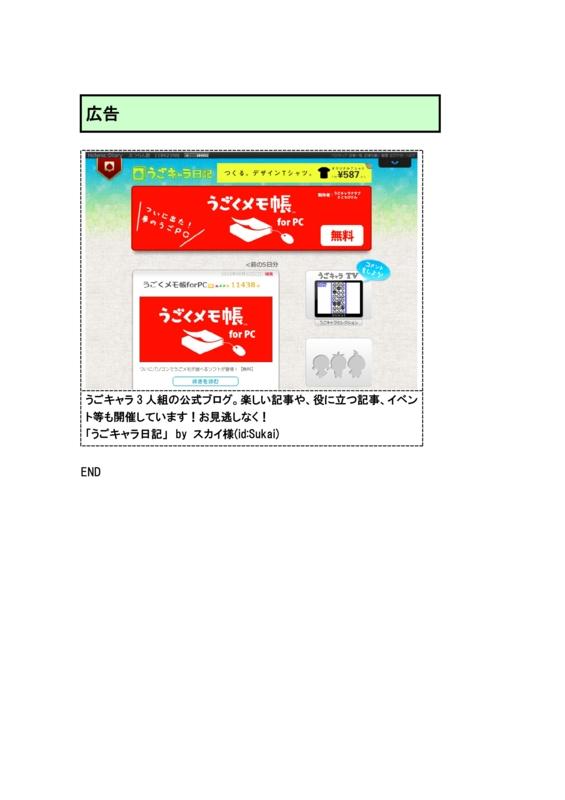 f:id:ere10061:20121111172356j:image