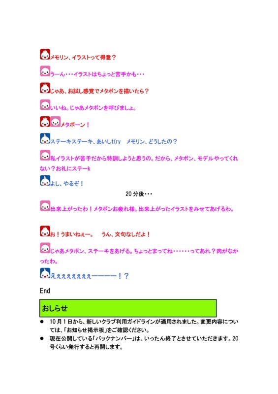 f:id:ere10061:20121111172359j:image