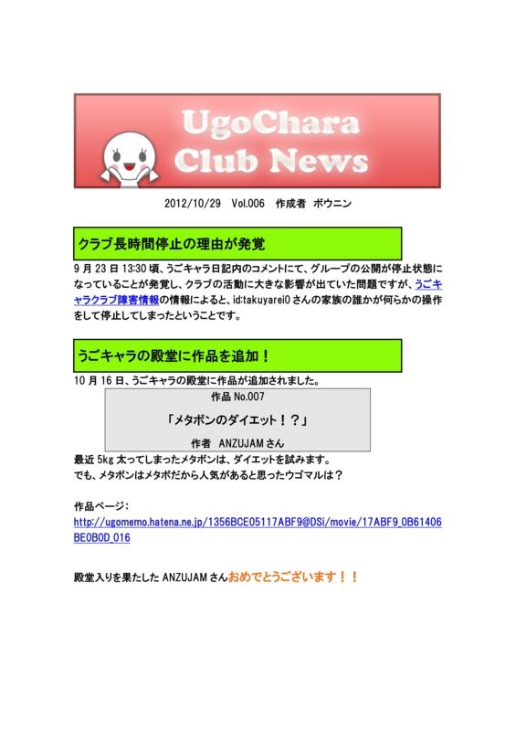 f:id:ere10061:20121111172400j:image