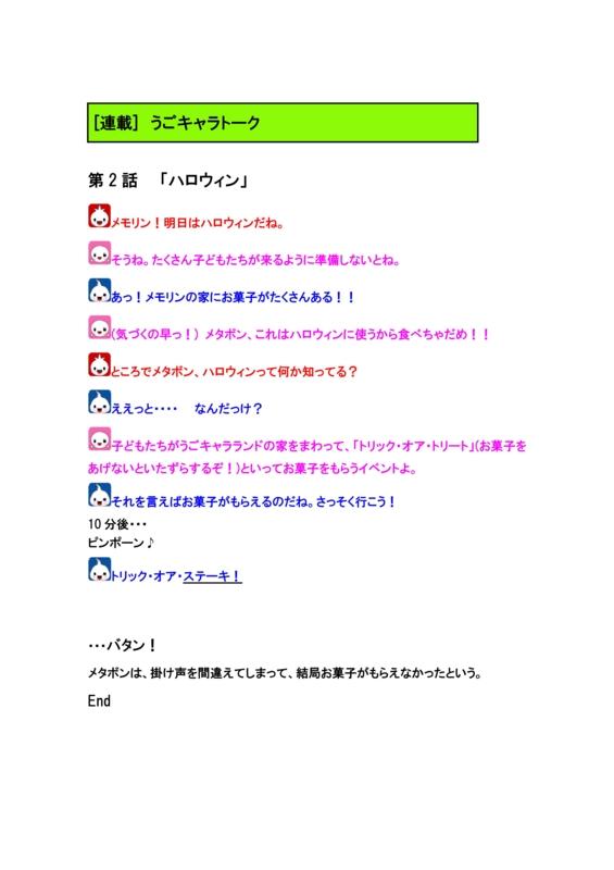 f:id:ere10061:20121111172401j:image