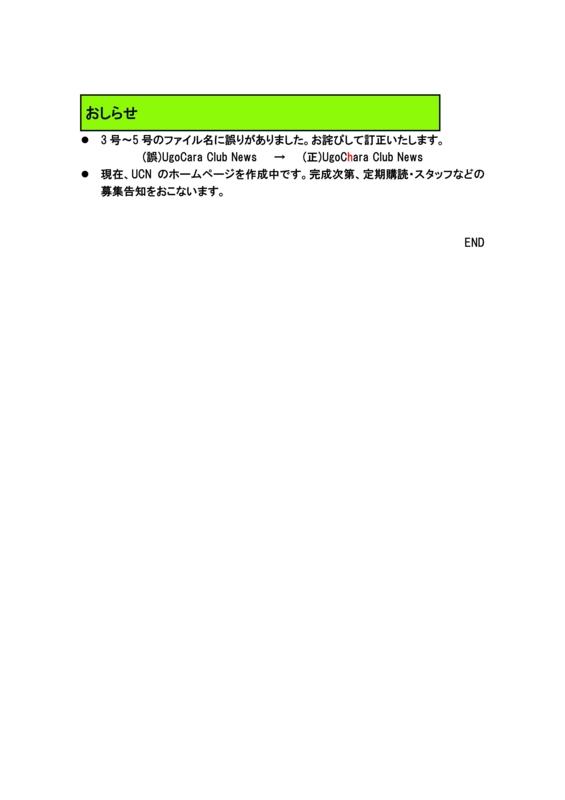 f:id:ere10061:20121111172402j:image