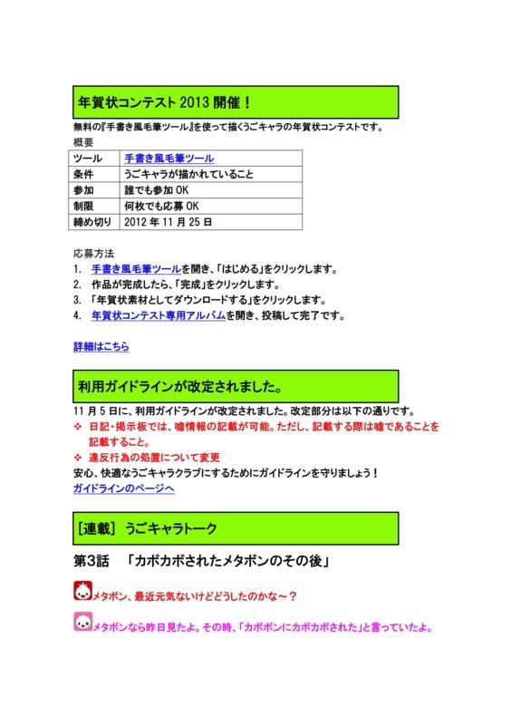 f:id:ere10061:20121116192429j:image