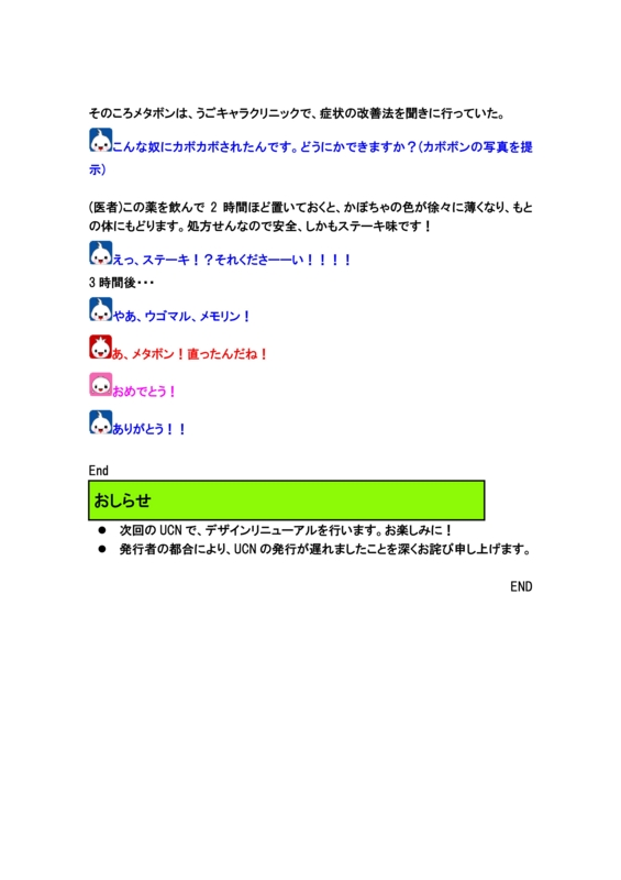 f:id:ere10061:20121116192430j:image